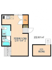 西片江アパートメントA棟
